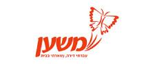 logo_0000_משען-לוגו